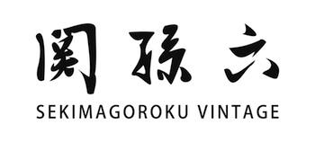 KAI SEKI MAGOROKU VINTAGE