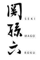 KAI SEKI MAGOROKU Serie