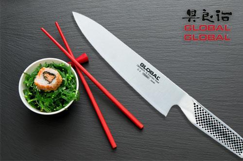 Global G Messer