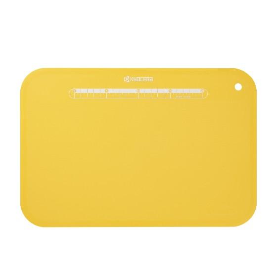 Kyocera Schneidmatte gelb CC-100YL