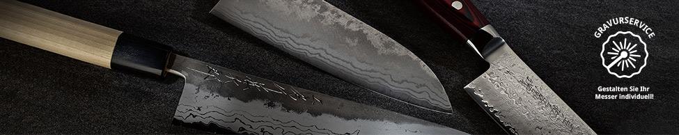 Japanisches Messer mit Gravur